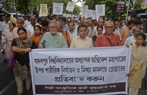 PROTESTS IN KOLKATA AGAINST JAILING OF PROFESSOR